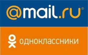 еклама на mail.ru, odnoklassniki.ru