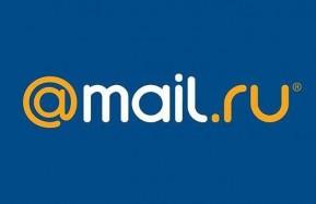 Наш сервер невзлюбил mail.ru
