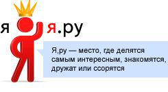 Ускорение индексации в Яндексе