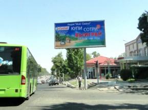 Размещение наружной рекламы в Ташкенте, Узбекистане.