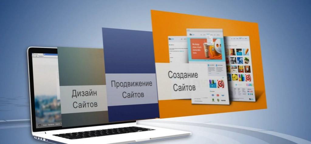 Web site design in Tashkent, Uzbekistan