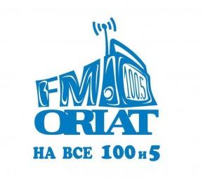 Реклама на радио Узбекистан, Ташкент
