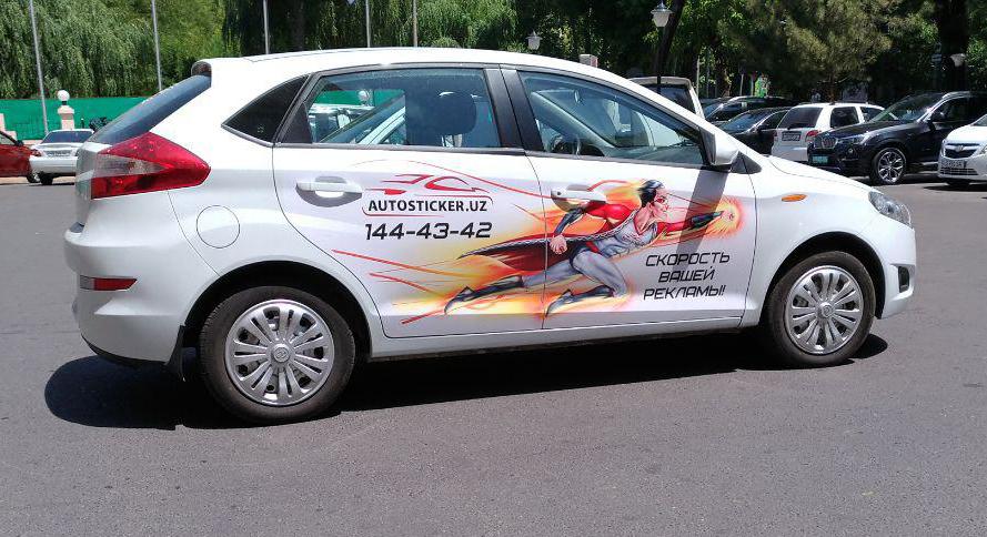 Наружная Реклама в Ташкенте