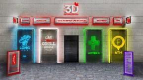 Как складывается стоимость наружной рекламы в Ташкенте