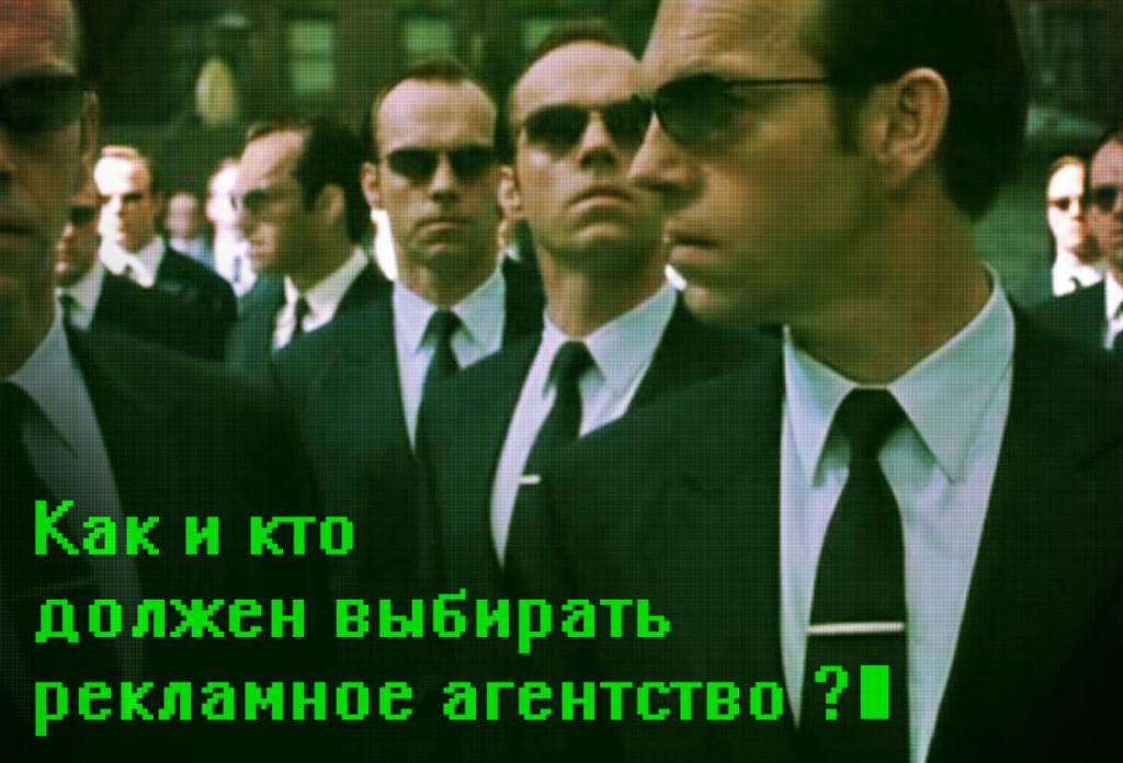 рекламное агентство в Ташкенте
