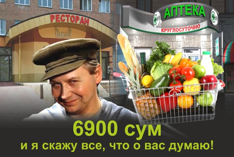 исследование рынка Узбекистана