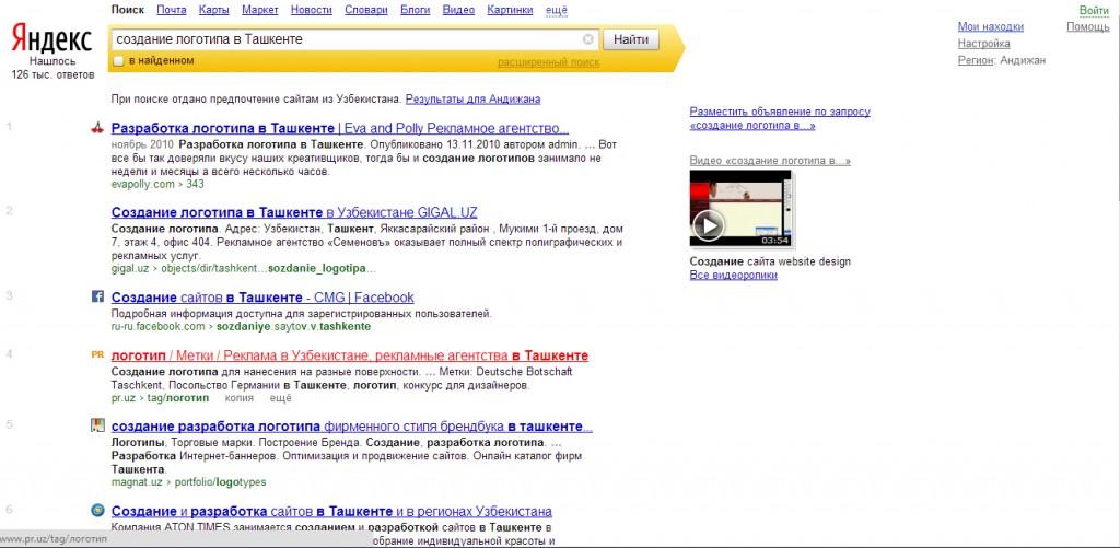 Yandex-1024x501