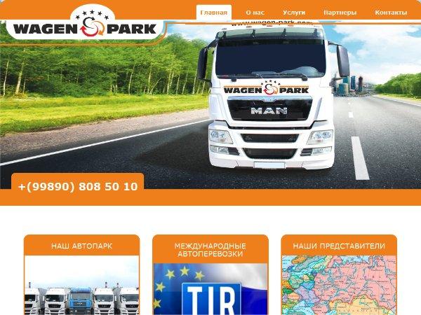 Wagen-park.com