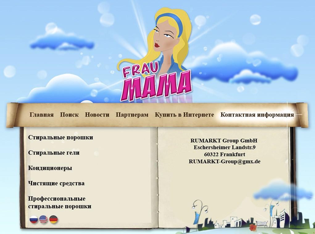 Fraumama