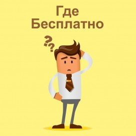 Создание сайтов в Ташкенте бесплатно, Узбекистан