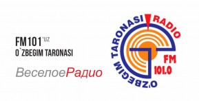 Радиостанция Узбегим Таронаси (O'zbegim taronasi)