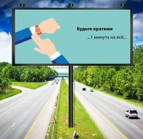 Правила размещения наружной рекламы в Ташкенте
