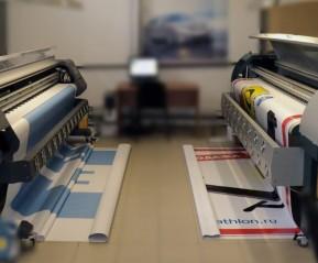 овые цены на широкоформатную печать в Ташкенте.