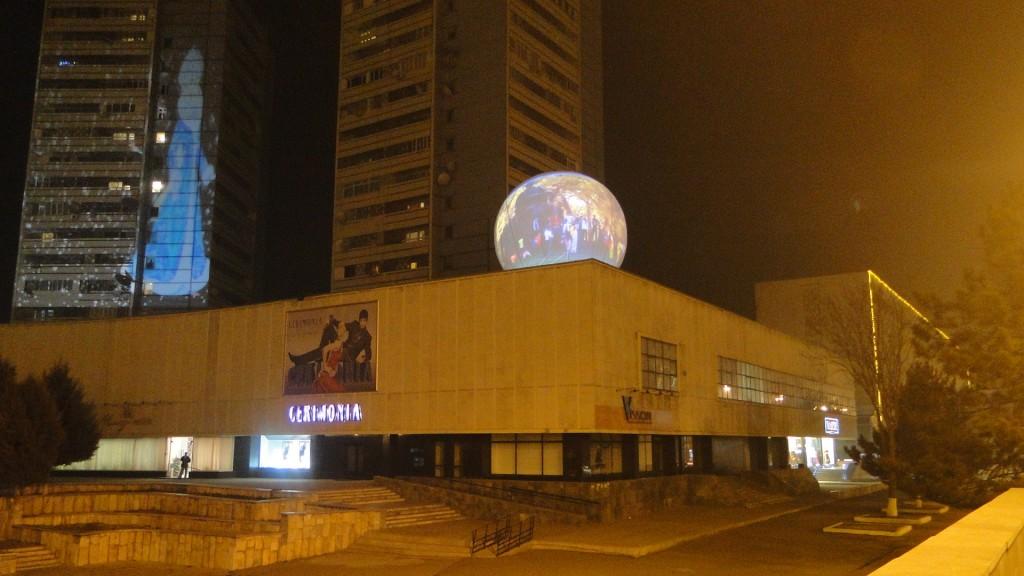 proekcionnaya-reklama-1024x576